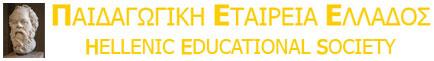 Παιδαγωγική Εταιρεία Ελλάδος – ΠΕΕ